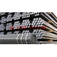 China BS 1387 - Steel Tubes and Tubulars Suitable for Screwing to Bs 21 Pipe Threads on sale