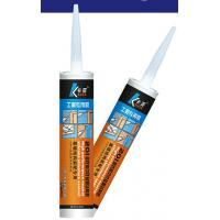 China Ourdoor Decoration Structural Silicone Sealant Non - Toxic Ani - Mildew on sale