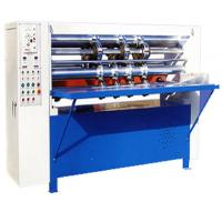 Quality Carton machine thin blade slitter scorer for sale