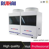 Central Air Conditioner Water Cooled Chiller for Hotel
