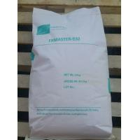 Quality Eco Friendly Brominated Flame Retardants For Polystyrene 52434-90-9 for sale