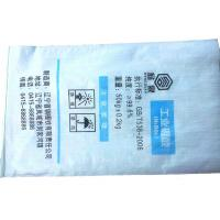 China 100% virgin PP Woven Sack Bags With LOGO printing poly woven bags Non - Staining on sale