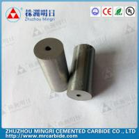 YG20C YG22C YG25C Tungsten Carbide Cold Heading Die