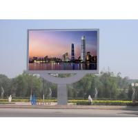 Quality P5 Media Advertising LED Full Color Screen / Outdoor Full Color LED Signs for sale