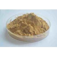 Buy cheap Thermosol Process Disperse Yellow 64 Stability To Reduction High Purity from wholesalers