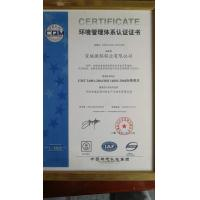 URBAN CONSTRUCTION CO.,LIMITED Certifications