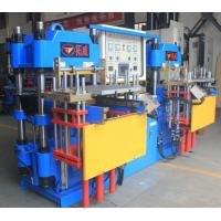 Buy cheap 200 Tons Rubber Injection Moulding Machine Excellent Electric Heat Pipe Platform from wholesalers