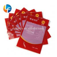 China High quality heat seal plastic packaging food hermetic with custom printing on sale