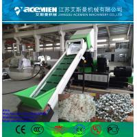 Quality pe pp plastic pellet making machine plastic granules making machine/Plastic pelletizing machine for recycle pe pp film for sale