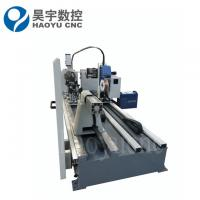 Quality High Quality CNC Circular Seam Automatic Welding Machine for Square Valve Seat for sale
