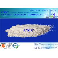 Quality Sodium Carboxy Methyl Cellulose Particles CMC Food Processing Chemicals for sale