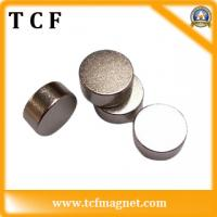 China Strong rare earth magnet N35SH on sale