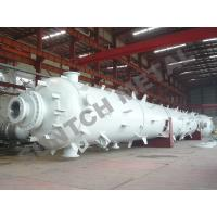 Quality Distillation Tower for PTA Industry for sale