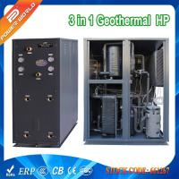 Quality Water to Water Heat Pump Combined Summer Cooling Winter Heating and 4-season Domestic Hot Water for sale