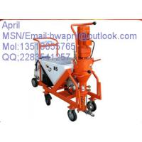 Quality KSP-311 Mortar spraying machine for sale