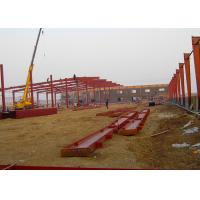 Quality Prefabricated Construction Food Processing Industrial Structure Steel Frame Workshop for sale