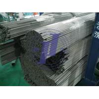 Quality Welding Round Precision Steel Tubing For Hydraulic Distribution Systems / Circles. for sale