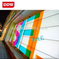 Quality 60 inch lcd video wall , large advertising lcd screens for sale
