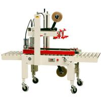 China AS523 Semi-automatic Carton Sealer with CE S523 carton sealer on sale