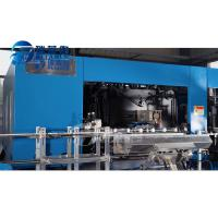 Quality Servo Driven High Speed Pet Blowing Machine For Mineral Water 200ml - 2L for sale