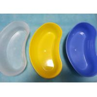Quality Blue Bowls Disposable Kidney Dish Surgical Plastic Standard Single Use for sale