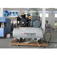 Quality Automatic Electric Industrial Air Compressor , Rotary Screw Air Compressor for sale