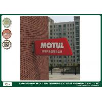 Quality Customized Advertising LED acrylic light box display outdoor energy saving and long life for sale