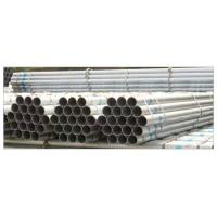 Quality Mild Steel Pipes & Tubes for sale