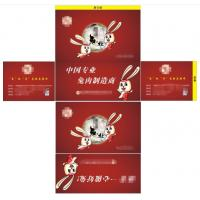 Quality top quality hot food grade printed cardboard paper food packaging for sale