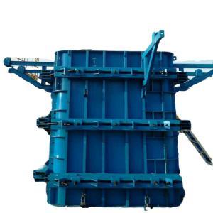 China Peri Formwork Bridge Pillar DOKA CAP Casting Form Concrete Metal Formwork on sale