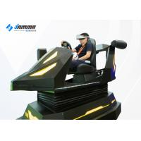 Quality Thrilling Game Experience VR Racing Simulator With HD Screen 3000W for sale