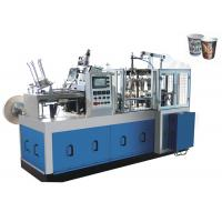 Quality Hot air system Tea Cup Manufacturing Machine Medium Speed Ultrasonic Heater Sealing for sale