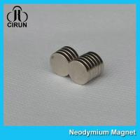 N35 Super Thin D8*1 mm Small Disc Neodymium Magnet for Packing Box