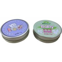 Quality Ointment Cream Small Round Metal Tins Container Safety Material 15g for sale