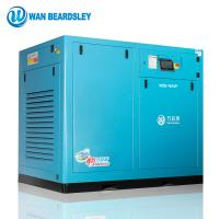 China 22KW 3.8CBM/min Integrated oil cooling motor Permanent Magnetic screw air compressor for sale on sale