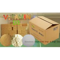 Quality Powdered Vitamin D 3 Assay 99% 500,000iu / g Feed Grade Vitamins SV-D3-P99-500K CAS 511-28-4 for sale