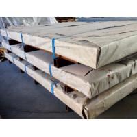 Buy SPCC DC01 Cold Rolled Steel Sheet at wholesale prices