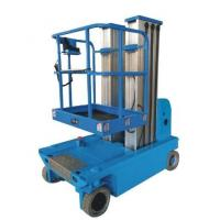 Buy 12m High Quality Aluminum Alloy Elevator Lifting Platform Table at wholesale prices