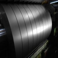 Quality Competitive Price Cold Rolled Steel Strip For Hardware for sale