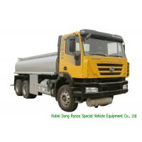 Quality IVECO 21000 Liters Fuel Delivery Trucks , Petrol Tank Truck With Diesel Engine for sale