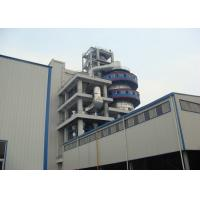 China High Productivity Spray Drying Machine With Spray Tower Good Stability on sale