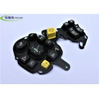 Quality Black Soft Silicone Rubber Products Custom Silicone Keypad For Electronic for sale