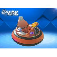 Quality Outdoor park battery operated air spring shopping mall bumper car EPARK kids infrared shooting game amusement ride for sale