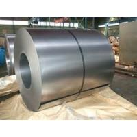 China prime cold rolled steel coil on sale