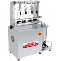 China Four Heads Vacuum Filling Machine for Perfume, Fragrance, Floral Water Filling Machine wholesale