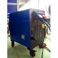 Buy Digital Control Heat Treatment Machine 80KW For Shrink Fit at wholesale prices