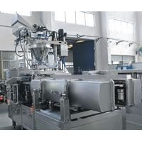 Buy cheap High Precision Vacuum Bag Packing Machine With Online Production Date Printing from wholesalers