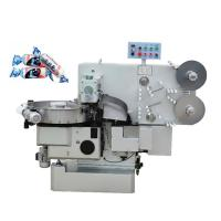 Quality Double Twist Toffee Candy Packing Machine With Computer Controller 600 pcs/min for sale