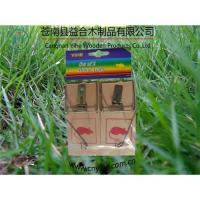 Quality 2-pack wooden mouse trap for sale