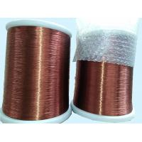 Quality 0.13mm-5.0mm  electric motor winding  enameled aluminium   wire,PEW ,natural color PT10 ,PT15 PT25 for sale